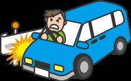 車両共済 〔お車の補償〕