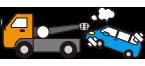 ご契約のお車が事故、故障またはトラブルで動かなくなってしまったら